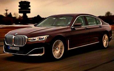 Рассекречена гибридная версия BMW 7-Series
