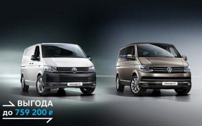 Volkswagen T6. Финальное предложение года