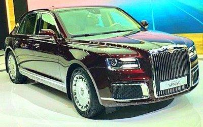 Заказы наавтомобили Aurus будут приниматься с15февраля