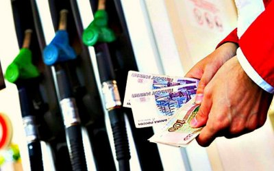 Российский бензин— самый дешёвый вЕвропе