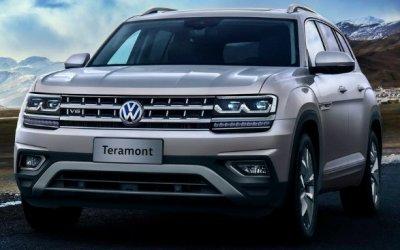 Volkswagen Teramont V6: спецверсия для России