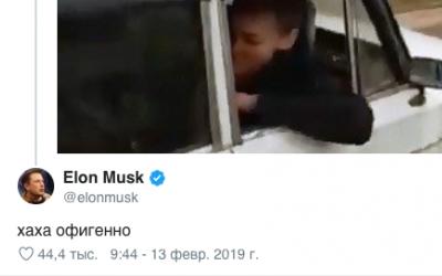 Заставившие Илона Маска писать по-русски