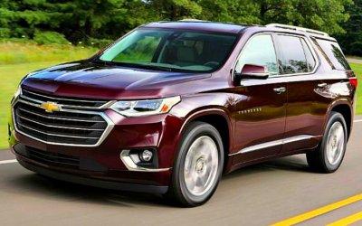 ВРоссии подорожали две модели Chevrolet