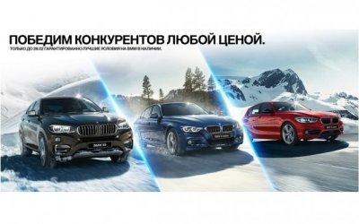 Условия вне конкуренции. РОЛЬФ Премиум BMW M Boutique.