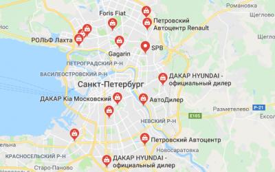 Четверть петербургского авторынка приходится натрех автодилеров