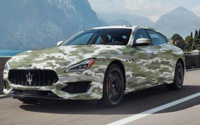 Защити свой Maserati в Авилон!