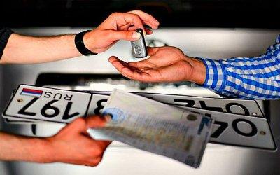 Изготовление автомобильного номера удилера— что почём?