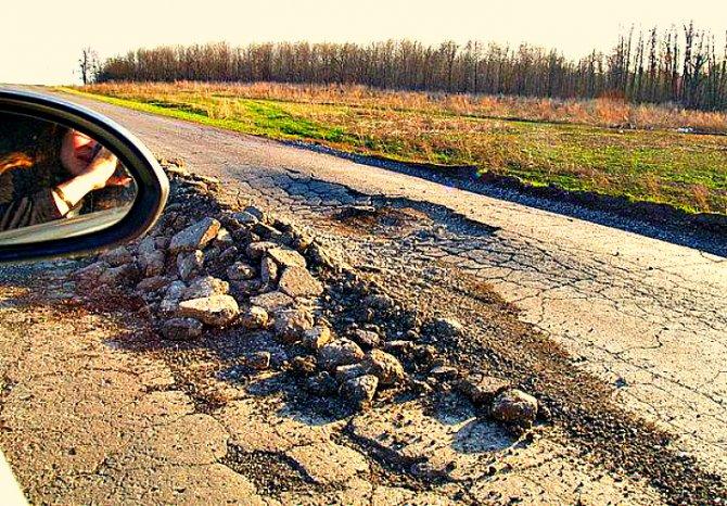 Р дороги бес