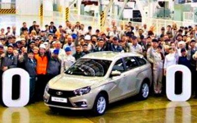 Сконвейера «АвтоВАЗа» сошла юбилейная Lada Vesta