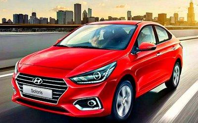 Hyundai примет участие впрограммах «Первый автомобиль» и«Семейный автомобиль»