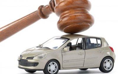 Как выиграть автомобильный онлайн аукцион иполучить автомобиль изЕвропы
