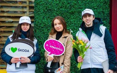 Цветочный патруль SKODA поздравил девушек Москвы с 8 марта