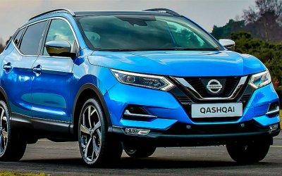 Новый Nissan Qashqai: обнародованы российские цены
