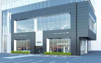 Компания «АВИЛОН» модернизирует дилерский центр Jaguar Land Rover