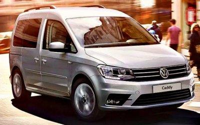 ВРоссии объявлен отзыв двух моделей Volkswagen