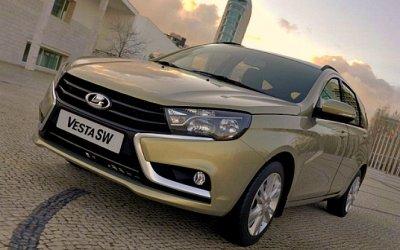 ВАвстрии признали «Весту» самым экономичным автомобилем