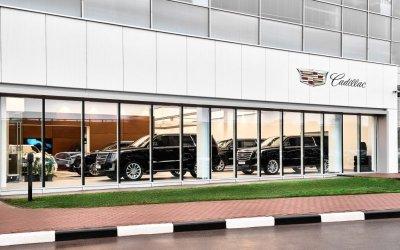 «АВИЛОН» открыл новый дилерский центр Cadillac Chevrolet.