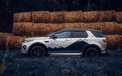 Discovery Sport с преимуществом до 342 000 рублей