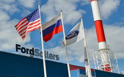 Ford остановит производство во Всеволожске, а затем закроет завод