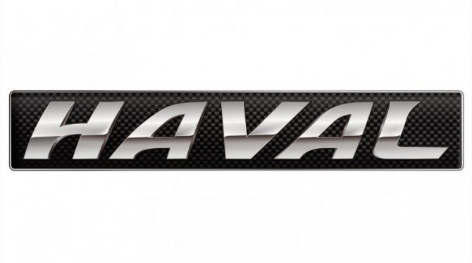 haval logo new