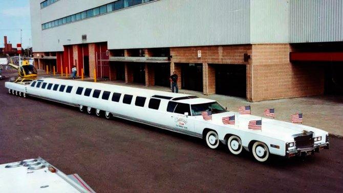 2_самый длинный лимузин