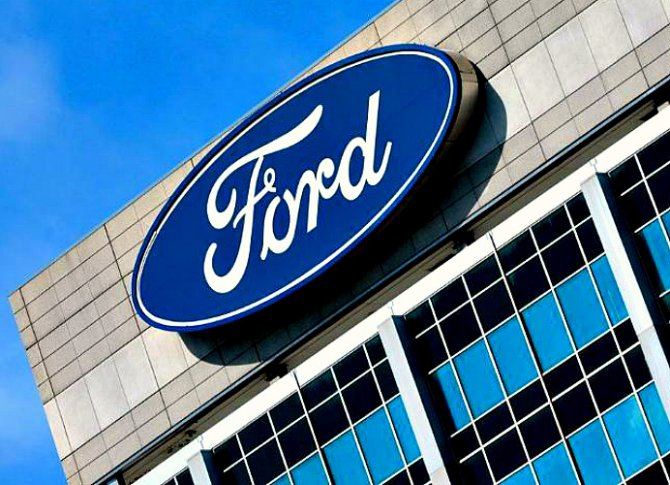 и форд суд