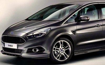 Минивэны Ford уйдут напокой