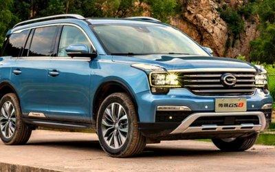 Осенью вРоссии начнутся продажи автомобилей GAC