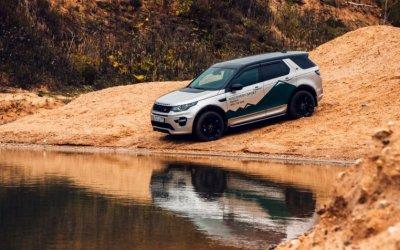 Discovery Sport с преимуществом до 390 000 рублей!