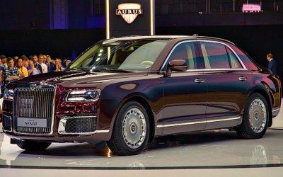 Автомобили Aurus могут подешеветь