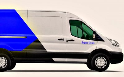 «Яндекс.Драйв» добавил всвой каршеринг Ford Transit
