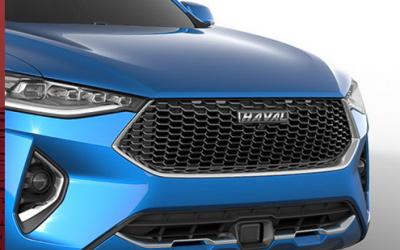 Автомобили Haval получили новый логотип - серенький вместо красненького