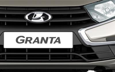 Ключи, замки и ручки: Lada Granta FL получила обновления