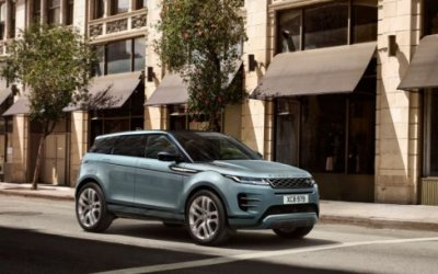 Новый Range Rover Evoque от 2 741 000 рублей в «АВИЛОН»!