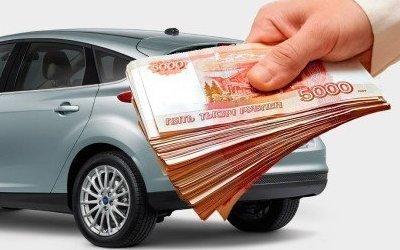 Четыре способа продать машину