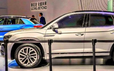 Шанхай-2019: концепт-кар отVolkswagen