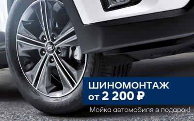 Полная готовность к весне с Hyundai АВТОРУСЬ Подольск