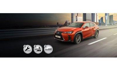Владейте без забот! Lexus UX в Лексус – Волгоградский