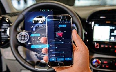 Hyundai будущего - первая в отрасли система управления электромобилем с помощью смартфона.