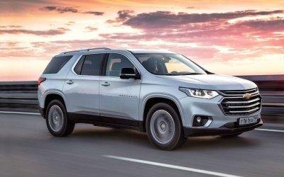 АВИЛОН Chevrolet отмечает рост популярности 8-местных кроссоверов
