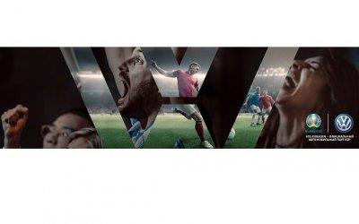 Весенний конкурс Volkswagen. Заряжаем футболом 1:0!
