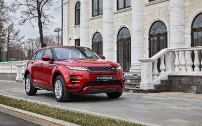Станьте одним из первых обладателей Нового Range Rover Evoque! Сделайте предзаказ в «АВИЛОН»!