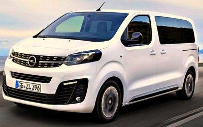 Летом Opel возобновит российское производство автомобилей
