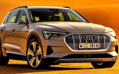Поставки электромобилей Audi откладываются из-за смежников