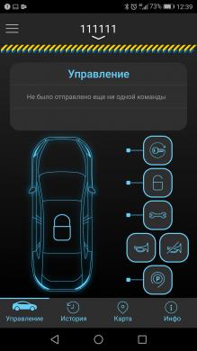 автосигнализация с управлением на мобильном телефоне