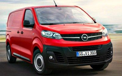 Opel ищет дилеров вРоссии