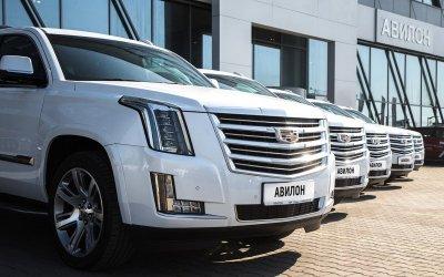 АВИЛОН объявил рекордные скидки больше 1 млн. руб. на автомобили Cadillac в мае