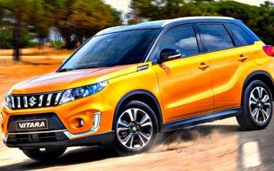 Suzuki Vitara: вРоссии объявлены скидки