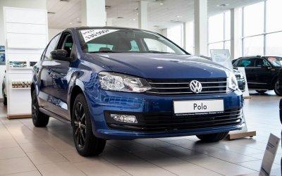 Volkswagen Polo с выгодой до 10%? Это реально!