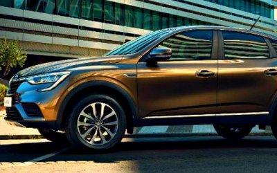 Renault Arkana получит эксклюзивную окраску кузова